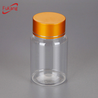 80cc pet plastic bottles wholesale, mini pill medincine bottles, clear empty plastic capsule container China factory