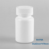 75cc HDPE Plastic Herbal Bottle plastic bottles hdpe pill bottle