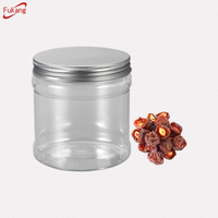 500ml transparent pet plastic peanut butter jar and label
