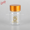 hot sale mini plastic pill bottles, 30cc small plastic bottle