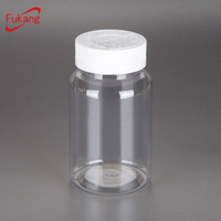 Empty Ginger Plastic Bottle Jar Container Drug Capsule Supplements 250 g